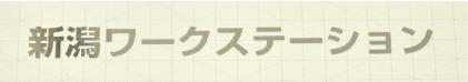 銀消し金(No.108)